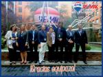 Equipo REMAX Horizon Convención Madrid